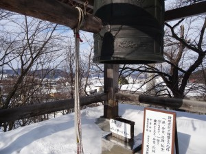 The Wishing Bell - Yudanaka, Japan